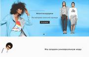 Сайт и как это работает Київ