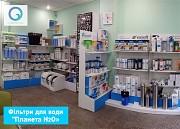 Продаж, монтаж та сервісне обслуговування фільтрів для води. Промислова водопідготовка. Полтава
