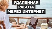 Работа/подработка Северодонецк