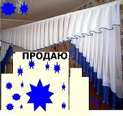 Ламбрекен бело-синий новый Николаев