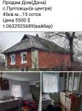 Продам дом(дачу)с.Пултовцы Винница