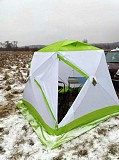 Палатка зимняя Lotos куб-3 Светловодск