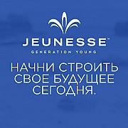 Онлайн менеджер компании Jeunesse Global Никополь