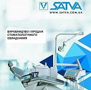 Оборудование для стоматологии от производителя, оснащение стоматологических кабинетов Тернополь