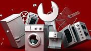 ремонт стиральных мпшин Мукачево
