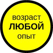 Офисный сотрудник Симферополь