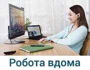 Сотрудник для рекламы Винница