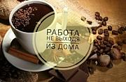 Менеджер По Работе С Клиентами Киев