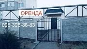 Оренда приміщення 100кв.м. Полтава