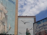 "1 комнатная квартира в новом ЖК ""Чайка"" на Сахарова. Одесса"