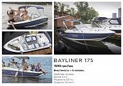 Прокат аренда катеров яхт лодок на Днепре Bayliner 175 Киев