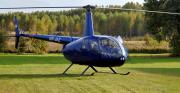 Прокат аренда вертолета Robinson R66 Киев