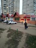 Аренда помещения под Салон красоты, Парикмахерскую, Груминг-салон, Магазин, Харьков