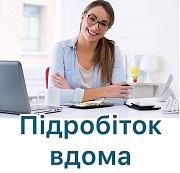 помощник информационного менеджера Винница
