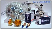 оптика 21011,2101 с лампами и боковыми поворотами Кировоград