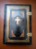 библия Киев