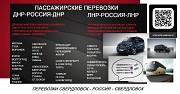 Перевозки Свердловск Сочи билеты расписание. Автобус Свердловск Сочи Свердловск