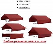 Планки на фундамент, парапетная планка, накрывка Киев
