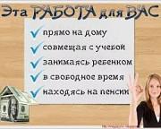 Маркетолог-рекрутер. Луцк