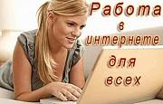 Клієнт-менеджер. Николаев