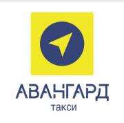 Такси, трансфер, междугородние перевозки Кременчуг