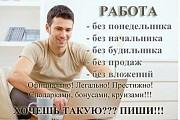 Клиент-менеджер. Луцк