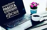 Контент-менеджер. Николаев