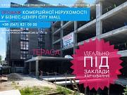 Продаж приміщення з власним виходом на терасу на 2-поверсі у новому бізнес-центрі City Mall Хмельницкий