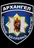 Пультовая охрана, системы видеонаблюдения, Беляевка Одесса