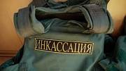 Все виды инкассации Одесса