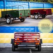 Купить прицеп легковой Днепр-1500х1300х350 с тентом в подарок! Новомосковск