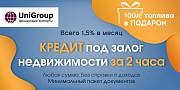 Оформить кредит под залог недвижимости без справки о доходах Львов Львов