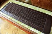 Турмалиновый,турманиевый коврик,мат 150 на 50 см,Корейский турмалин Северодонецк