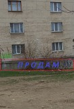 Продам помещение под магазин, офис, склад возле Варваровского моста. Николаев