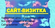 Разрабатываем и создаем Landing Page (Лендинговая страница) лендинг Київ