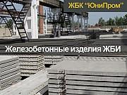 Плиты дорожные, лотки, кольца, желоб, лоток водоотвода, забор, прикромочный лоток Харьков