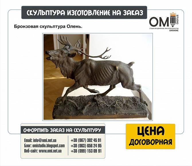 изготовление бронзовых скульптур цена вариант, можно использовать