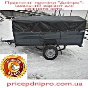 Купить прицеп новый легковой Днепр-23 на рессоре Волга усиленный Ромны