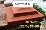 Крышка бетонная на столб Боярка