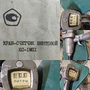 Кран-счетчики винтовые КС-1МП1 Сумы