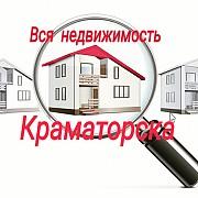 2 комн. кв. в центре, 2\5 район музея Краматорск
