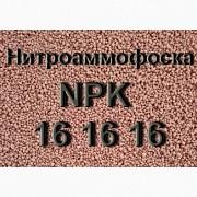 Нитроаммофоска 16:16:16 +6 Киев