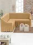Чехол на угловой диван с юбкой Бежевый Home Collection Evibu Турция 50038 Житомир