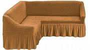 Чехол на угловой диван с юбкой Бежевый Home Collection Evibu Турция 50038 Медовый Житомир