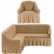 Чехол с юбкой на угловой диван и кресло Бежевый Evibu Турция 50049 Житомир