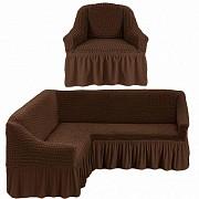 Чехол с юбкой на угловой диван и кресло Бежевый Evibu Турция 50049 Новое, Коричневый Житомир