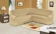 Чехол с юбкой на угловой диван и кресло Бежевый Evibu Турция 50049 Новое, Натуральный Житомир