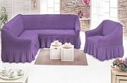 Чехол с юбкой на угловой диван и кресло Бежевый Evibu Турция 50049 Новое, Сиреневый Житомир