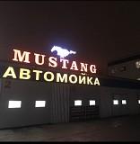 Требуются шиномонтажники (ставка 200 грн, 40%) . Харьков