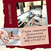 2-кімнатна квартира р-н школи №3 Краматорск